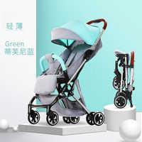 Baby kinderwagen können sitzen und laien licht klapp ultra licht kleine tragbare tasche 4,8 kg ultra licht können erhalten auf die flugzeug