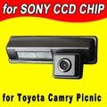CCD Автомобильная Камера заднего вида обратный для Toyota Picnic Эхо verso Harrier Camry Lexus Avensis для GPS радио водонепроницаемый NTSC