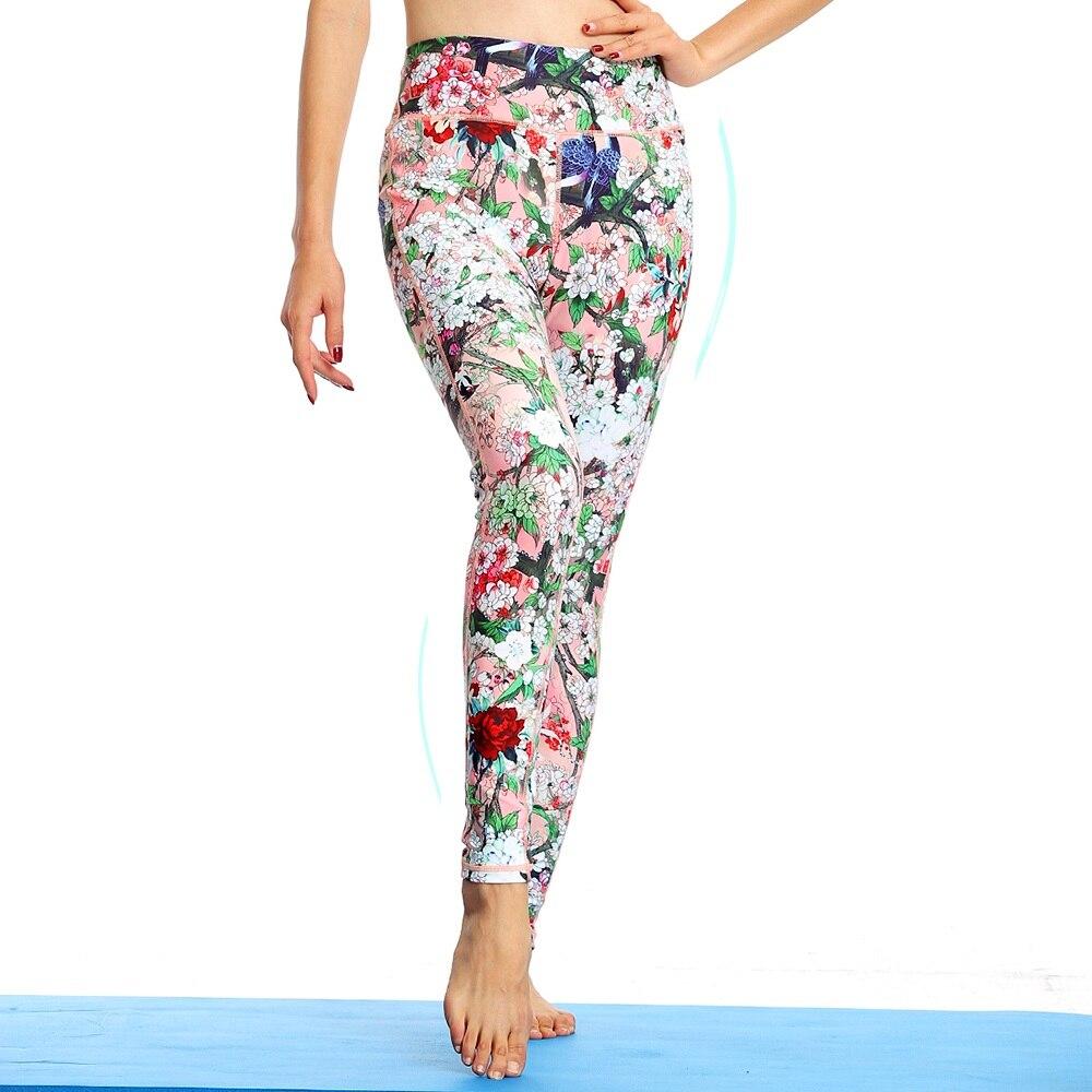 Yoga pants-I (2)