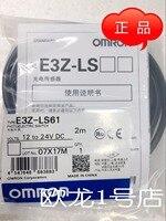 Sensor Fotoelétrico interruptor fotoelétrico E3Z LS61 2M Sensores ABS     -