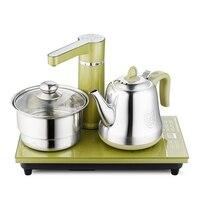 Электрический чайник с автоматической защитой от закипания  нержавеющая сталь 304