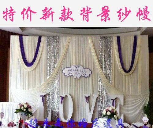 2015 toile de fond élégante en tissu de mariage à deux couches, toile de fond en paillettes, toile de fond décorative avec paillettes