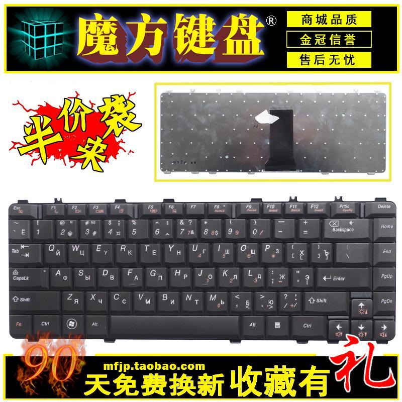 RU Russian FOR LENOVO Y560 Y560A B460 B460A B460E V460 V460A V460NE laptop keyboard