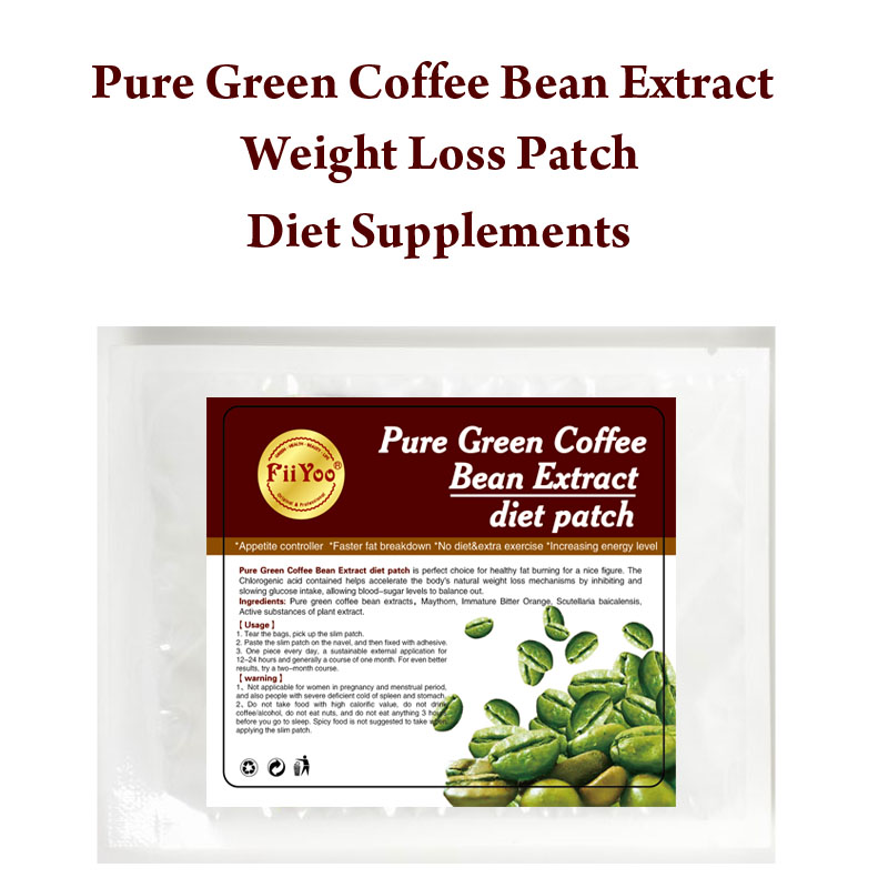 (60 days supply) FiiYoo pure green coffee bean extract weight loss pad, fat loss slimming patch for men & women стоимость