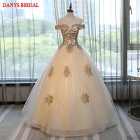 Quinceanera Dresses Sweet 16 Dresses For 15 Years Ball Gown Quinceanera Gowns Prom Dresses Vestido 15