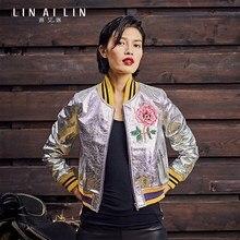 2017 Women's Leather Jacket Short Paragraph Baseball Uniform Jacket Sheep Skin Embroidery Motorcycle Jacket Chinese Style VR