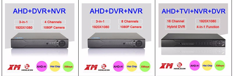 ahd-dvr-for-ahd-camera_05