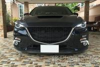 Fit for MAZDA 3 Axela GARAGE VARY VALIANT ABS GRILL Racing Grills grille