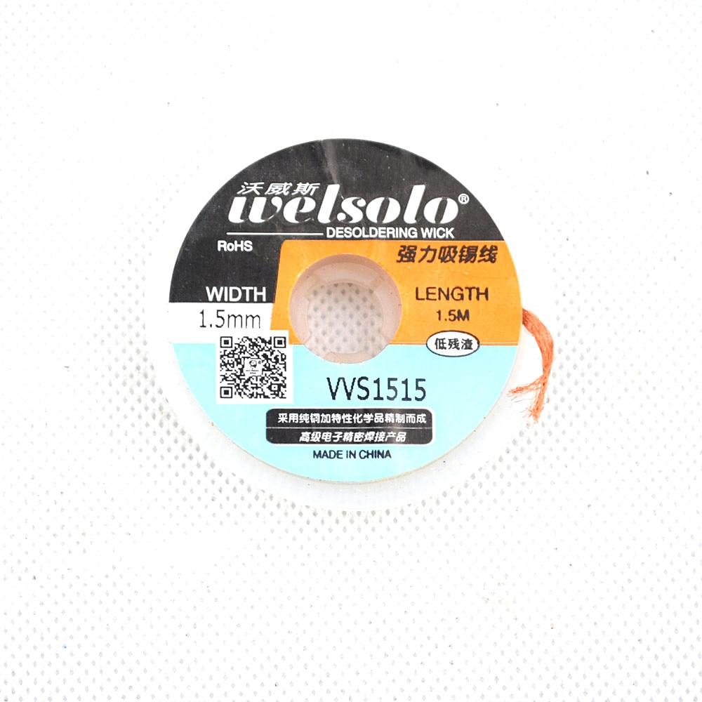 WS1515