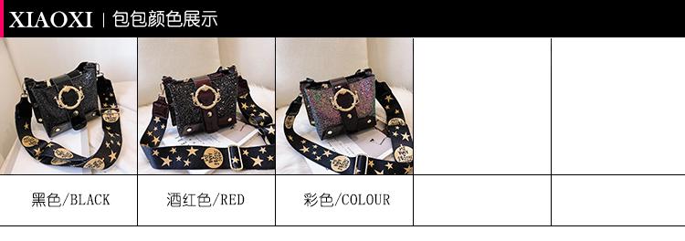 Women Patchwork Handbag Crossbody Bag Soft Leather Square Casual Ladies Chain Shoulder Girl Chain Messenger Satchel Bag louis 9