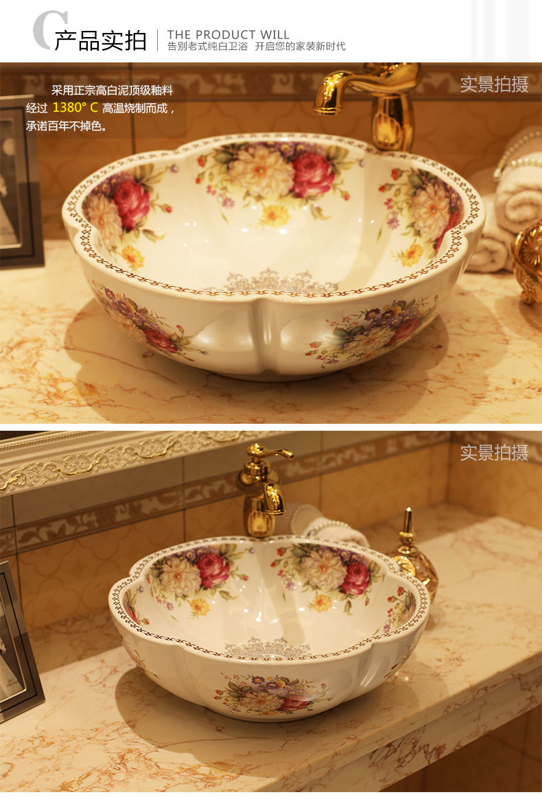 Europe style handmade porcelain china Art sinks Counter Top ceramic wash basin bathroom sink (2)