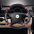carbon fibre Car Styling Steering Wheel Cover For Hyundai Tucson IX35 I30 Solaris Elantra Accent Getz Santa  Auto accessories
