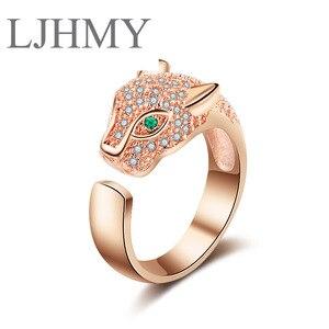 Регулируемое кольцо с головой леопарда для мужчин и женщин, кольцо в стиле панк, Бесплатная Доставка, без мин заказа