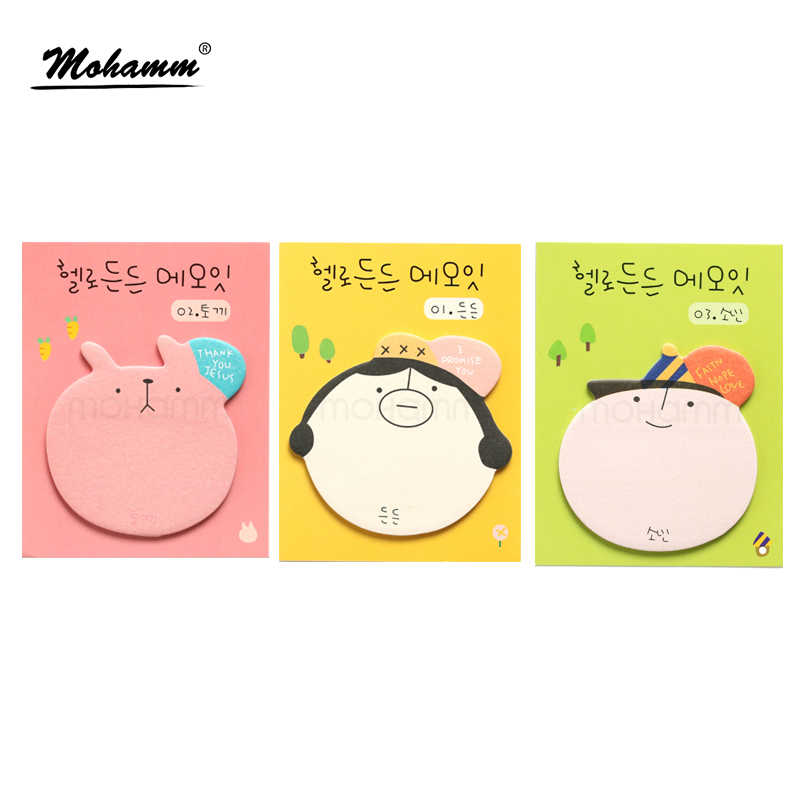 3 Pcs/lot Kawaii  Planner Stickers Cute Scrapbooking Stickers In Notebook Cute Stationery Memo Pad Sticky Notes Paper