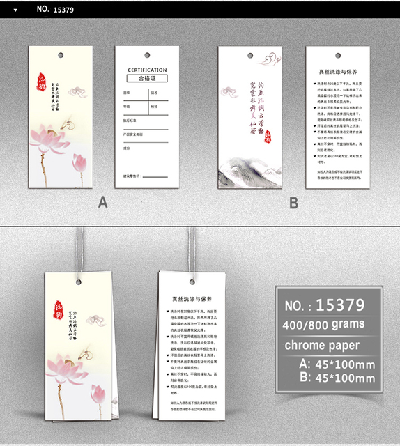 US $95 0  Custom hang tags/Clothing printed paper swing tag Custom clothing  hang tag paper garment swing silk products hanging tag kk124-in Garment