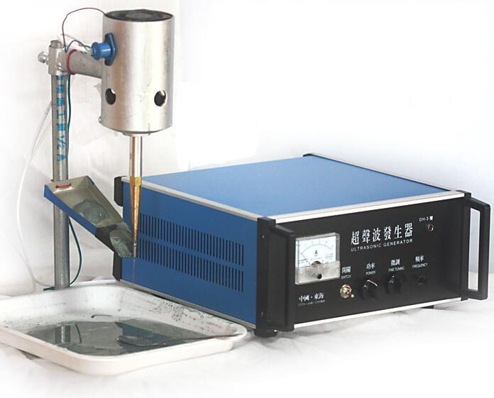 Perforadora ultrasónica para joyas de cuentas de piedras preciosas herramientas 0,7-3mm perforadora