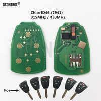 QCONTROL Car Remote Control Key Circuit Board for DODGE/Chrysler/JEEP Liberty Wrangler Commander Patriot Compass Grand Cherokee