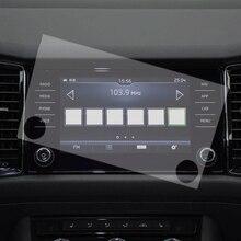 Сталь 8 дюймов для Skoda Kodiaq Karoq 2017-18 Защитная пленка для экрана автомобиля gps навигация закаленное стекло Защита экрана