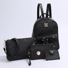 Четыре шт сумка рюкзак четыре части женский досуг Корейский прилив колледж ветер мешок тиснением булочки мать мешок
