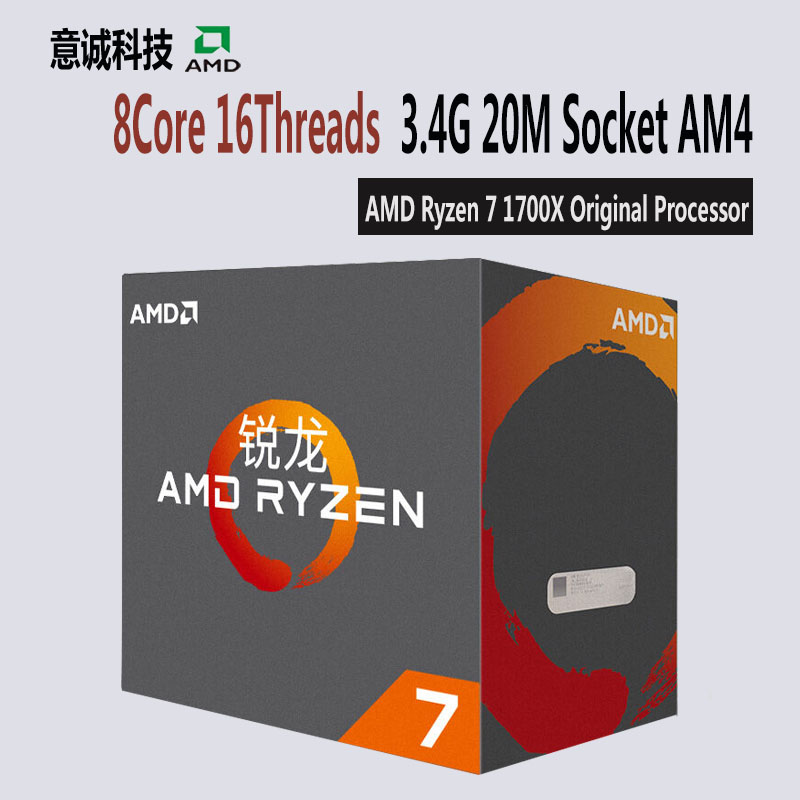 AMD Ryzen R7 1700X CPU Original Processor 8Core 16Threads AM4 3 4GHz TDP95W 20MB Cache 14nm