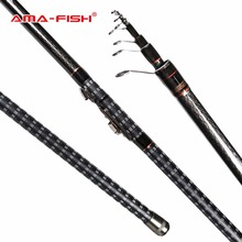 AMA-FISH Brand  Rock Fishing Rod Lure Carbon Fiber Pole Telescopic Fishing Rods 4 Sections Rod 5~20g Lure Weight Fishing Supplie