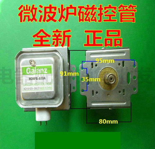 New microwave oven magnetron M24FB 610A microwave oven magnetron quality goods