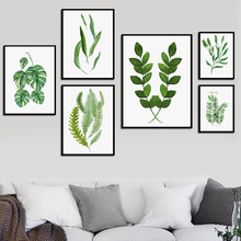 Watercolor Monstera Palm Leaf Green Plant Nordic Posters And Prints Wall Art Canvas Painting Pictures For Living Room Decor