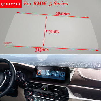 Car Sticker 10.25 Inch GPS Navigation Screen Glass Protective Film For BMW 5 Series Control of LCD Screen Car Styling image