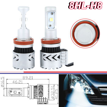 Set high power 8HL H8 72W LED Headlight Conversion Kit Bulbs Car Motorcycle with high beam low beam