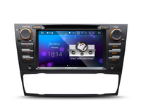 7 Quad Core Android 7.1 OS Car DVD for BMW 3 Series E90/E91/E92/E93 2005 2012 with 2GB RAM & Split Screen Multi tasking Support