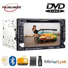 7 Car Radio Autoradio 2 Din hand-free  DVD/CD Player Touch Screen USB/SD/AUX fast Stereo Bluetooth radio cassette player