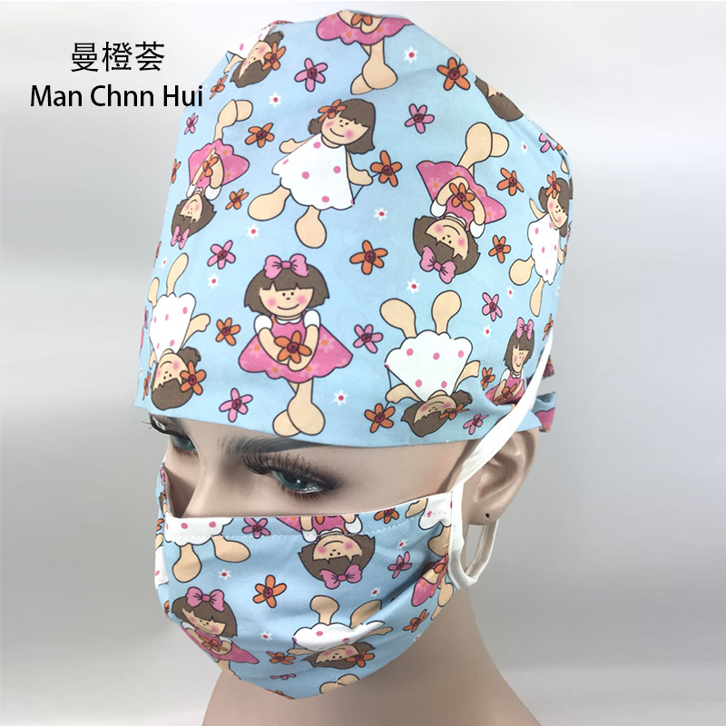 Hospital Medical Cap Oral Cavity Dental Doctor Woman's Surgical Caps Shaping Beautician Nurse Printing Work Hat