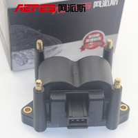 APS 08005E OEM Hot Sale Newest Good Quality High Performance Ignition Coil 5497526 For Wuling Sunshine