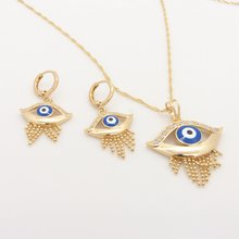 Женский ювелирный набор индейка голубой сглаза позолоченный