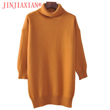JINJIAXIAN Cashmere Blended Knitted Long Sweater Women Turtleneck Full Sleeve Solid