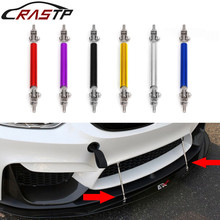 RASTP-85mm 150mm Universal Stainless steel Car Front Bumper Protector Lip Rod Splitter Strut Tie Bar Support RS-BTD009