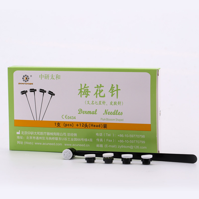 Zhongyantaihe Disposable Needle beauty massage needle Dermal Needles with 12 Replacement Head seven star needle 500pcs box jiajian acupuncture needle disposable needle beauty massage needle plastic handle