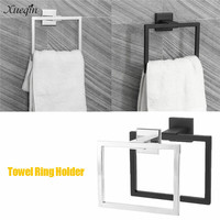 Xueqin 304 Stainless Steel Square Towel Ring Holder Bathroom Wall Mounted Towel Rack For Towel Hanger
