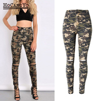 2019 New Brand Women Fitness Cloth Camouflage High Waist Elastic Stretch Holes Jeans Pencil Pants Street Style Denim Trousers