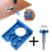 Потайная петля джиг направляющая набор расточные отверстия шаблон 35 мм сверлильный шкаф деревянный инструмент Горячая Распродажа