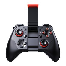 Mocute 054 VR Controlador Sem Fio Bluetooth Joystick Gamepad Joypad Android Móvel Suporte IOS Android Telefone(China)