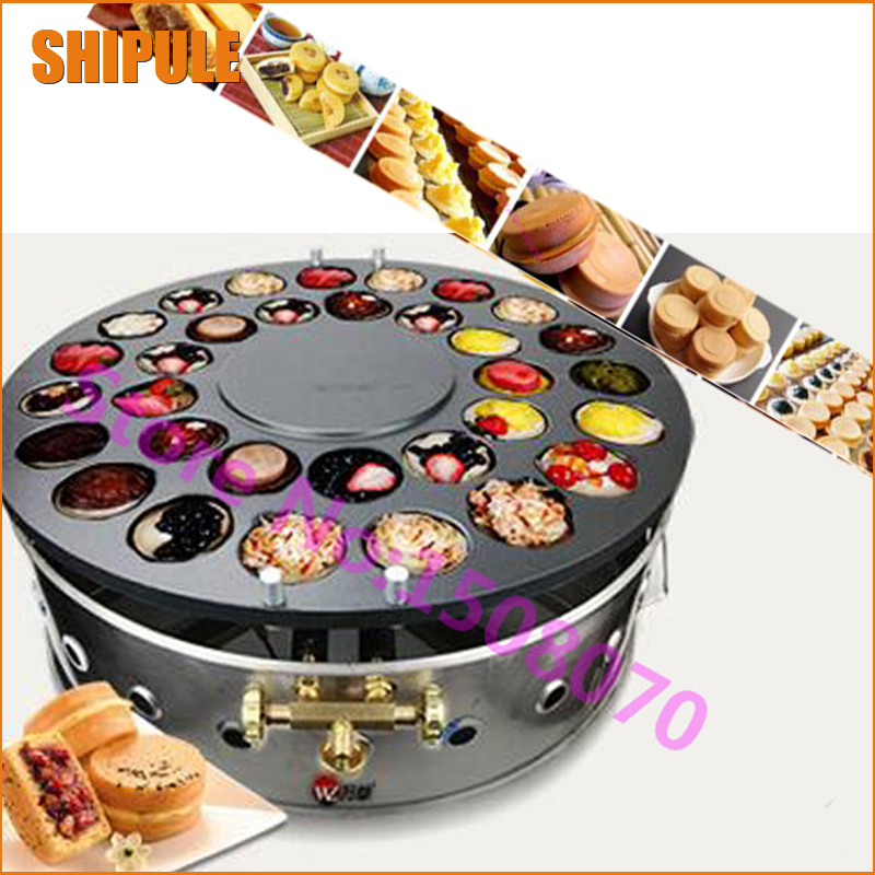 Hot SHIPULE Stainless steel gas red bean cake machine 32 holes commercial round gas red bean cake making machine pancake machineHot SHIPULE Stainless steel gas red bean cake machine 32 holes commercial round gas red bean cake making machine pancake machine