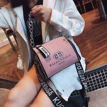 Sac à main en cuir brossé pour femmes, sac à bandoulière avec lettres large à sangle, avec chaînes Design seau, nouvelle collection 2019