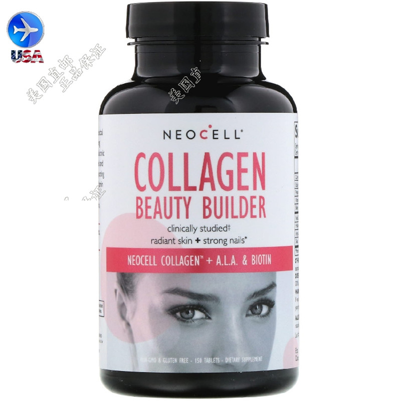 American NeoCell Beauty Essence Collagen Vitamin C Lipoic Acid Biotin Hyaluronic Acid 150 Tablets 1 Bottle Free Delivery