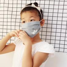 Детские хлопковые маски с героями мультфильмов на осень и зиму для мальчиков и девочек, PM 2,5, дышащая Муфельная одежда R716