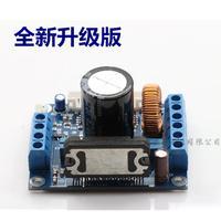 New version of DIY car computer accessories TDA7850 power amplifier board special chip