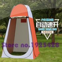 Shower bath automatic pop up moving toilet photography take photo changing room cycling fishing beach WC Outdoor camping tent