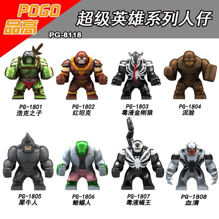PG1801 1808 Big Size Hulk Juggernaut Venom wolverine Mud face Rhino Lizard Man Building Blocks Legoingly Baby Toys-in Blocks from Toys & Hobbies