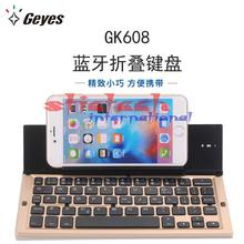 by dhl or ems 10pcs Bluetooth 3.0 Wireless Mini Folding Keyboard 58 Keys for IOS Mobile Phone Android  Windows Keyboard
