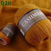 100%ピュアカシミヤ糸(700グラム/ロット) 10 + 10肌にやさしい&ソフトハンド編み梳毛ウールスレッド用ウィービングセーターフリースライン